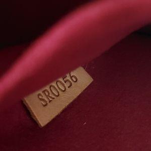 Louis Vuitton Ltd. Edition Multicolor  Fringe Spee